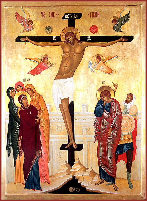 http://fatherstephen.files.wordpress.com/2007/03/crucifixion.jpg