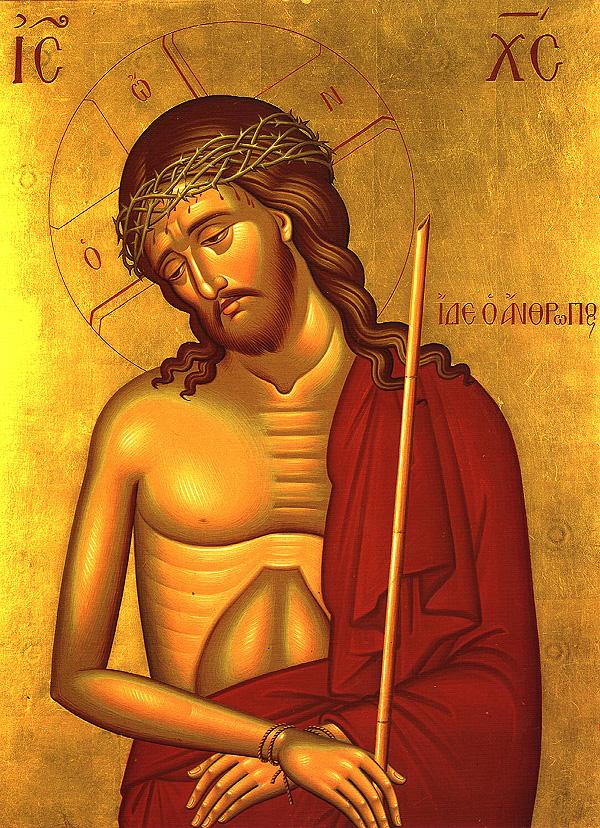 Ο πόνος του Ιησού Χριστού - η έσχατη ταπείνωση