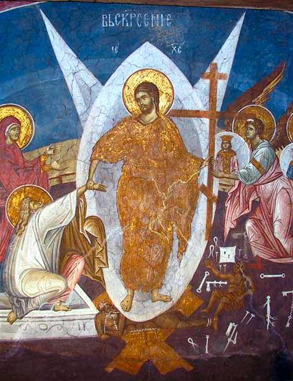 Icon of Resurrection