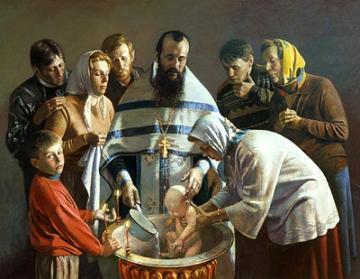 yuri_orlov-baptism_1997